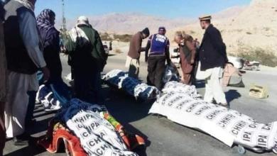 Photo of بلوچستان کےعلاقےمچھ میں 11افرادکو اغواءکرنےکے بعد قتل کردیےگئے۔ورثاءکا احتجاج