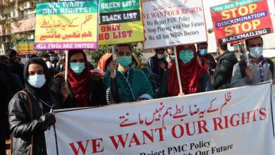 Photo of اگرمطالبات تسلیم نہیں کیےگئے توپی ایم سی اسلام آبادآفس کےسامنے بھوک ہڑتال کی کیمپ لگائیں گے۔میڈیکل کےطلباء کی دھمکی